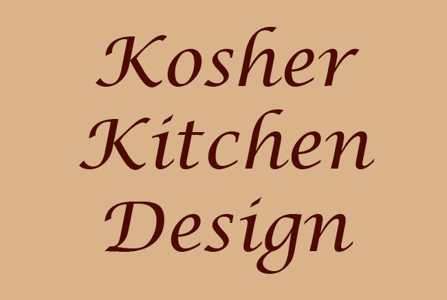 Kosher Kitchen Design Ideas For The Smaller Kitchen